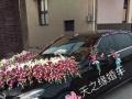 泰州天之缘 商务租车 婚庆租车 提供优质的服务