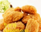 春川炒鸡排的做法 香酥炸鸡翅培训技术 鸡腿加盟网