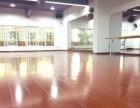 舞蹈室空余时段出租