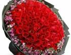合肥包河区鲜花速递免费配送 七夕节鲜花 送女友鲜花 开业花篮