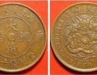 金昌市哪家古玩公司可以快速收购古钱币