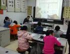 成人书法培训班,惠州惠阳区墨韵书法苑学书法 ,因人施教欢迎
