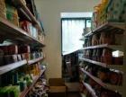 成熟小区超市因着急回家诚心转让腾铺网