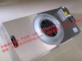 苏州品牌高效净化环保ffu送风单元机组