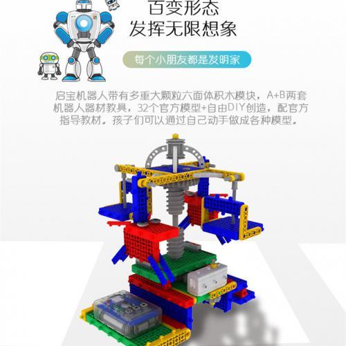 韩端机器人学校怎么样.