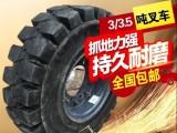 PU发泡实心轮胎650-10叉子车轮胎销售正品免充气轮胎批发