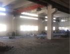 出租欧北二楼标准重工厂房