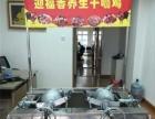 迎福香干嘣鸡设备食品加工机械 投资金额 1万元以下