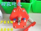 滄州助農農業科技 電動卷膜器 手動卷膜器