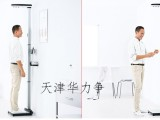 医院无线身高体重仪APP超声波人体体检仪