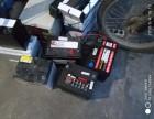 新安换电池,新安搭电,新安货车搭电