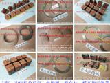 HCP-200冲床离合块,雍兴离合器-冲床模垫 就找东永源