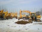 盐城泰州扬州挖掘机培训学校那家好我想学挖掘机培训学校驾驶技术