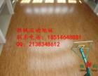 中山市体育馆运动木地板,运动木地板厂家首选胜枫