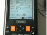 wt6181图书采集器 图书查重器 图书盘点机
