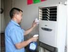空调需要换季清洗消毒
