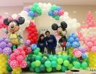 重庆周岁宴气球布置,摄影摄像
