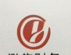 嘉兴桐乡海宁公司注册变更及代理报税