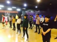 广州专业全日制教练班,白云区较专业舞蹈机构,学街舞包住宿