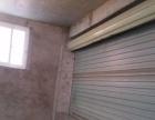 五里堡厂房仓库 120平米水电齐全门口可停车