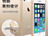iphone5手机壳金属边框土豪金手机壳iphone5s手机壳
