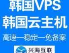 韩国VPS/云主机/双核/1G/4M/月付118元