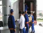 唐山三帮搬家公司24小时服务-价格透明-来电优惠