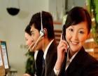宁德思想科技空气能(各中心~售后服务热线是多少维修电话?