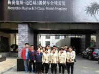 广州春节期间写字楼开荒清洁保洁员外派服务