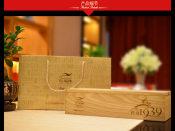 醇淳地经贸-知名的云南白药红瑞徕经销商 点红茶礼盒
