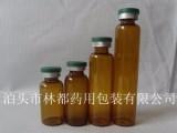 3ml 5ml 10ml 15ml 棕色口服液玻璃瓶