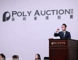 新加坡环球国际公司拍卖瓷板画速度快吗