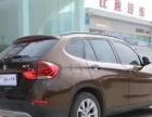 宝马 X1 2014款 xDrive20i 运动设计套装-任永二