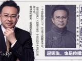 杭州生长因子隆鼻副作用 丁小邦取出修复