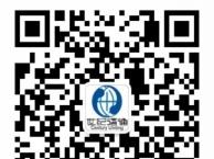 哈尔滨世纪语通翻译公司-中国较大专业翻译连锁机构