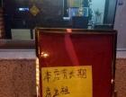 骏达宾馆长期房出租650元/月