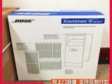BOSE AM10V低音炮音响 5.1家庭影院 实体店销售