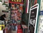奶茶店整体转让(解放路城中路交叉口)