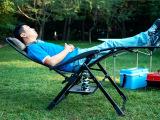 尚派户外 升级款C848HXL加固型可调节折叠躺椅靠背办公午睡午