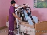 北京艾馨天使老人护理床 全国包邮 先试用后付款