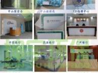 除甲醛 装修污染治理 室内环境检测治理 国家资质