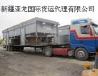 乌鲁木齐-喀什口岸-杜尚别大件设备运输散货运输报关报检
