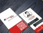 开封力禾广告专业印刷设计
