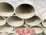 供应定做U-PVC排水管 工业绿化用塑料