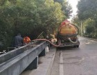 成都 疏通馬桶 疏通下水道 清理化糞池低價管道疏通