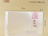 半斤装大红袍PVC盒透明盒大红袍简易塑料