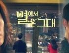去韩国旅游无须向导,世言专业外教,韩语交流无障碍