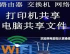北京苹果专业维修站专注维修 iPadmini2换屏