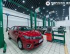 重庆万通汽车学校新能源汽车检测与维修工程师专业开始招生啦!