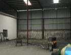 寮步竹园钢构2500平米带独立办公室厂房招租